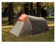 1-3 местные туристические палатки