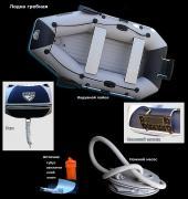 Лодка ПВХ Condor 5-ст.ПВХ IB-285 (надувной пол)