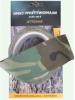 Камуфляжный скотч Savotta Camo Camouflage Tape  5см х 10м.