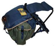 Рюкзак со стулом Kalastus 45л