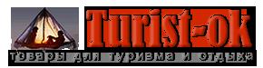 Интернет-магазин туристических товаров